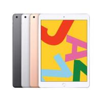 iPad 10.2 2019 (iPad7)