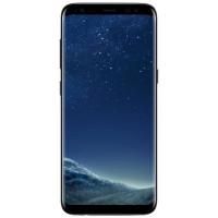 Galaxy S8 - Plus